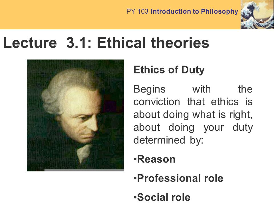 which theory of ethics do you This allowed us to segue into the various ethical approaches or theories that  provide the ethical building blocks you can use in your classroom to debrief any.
