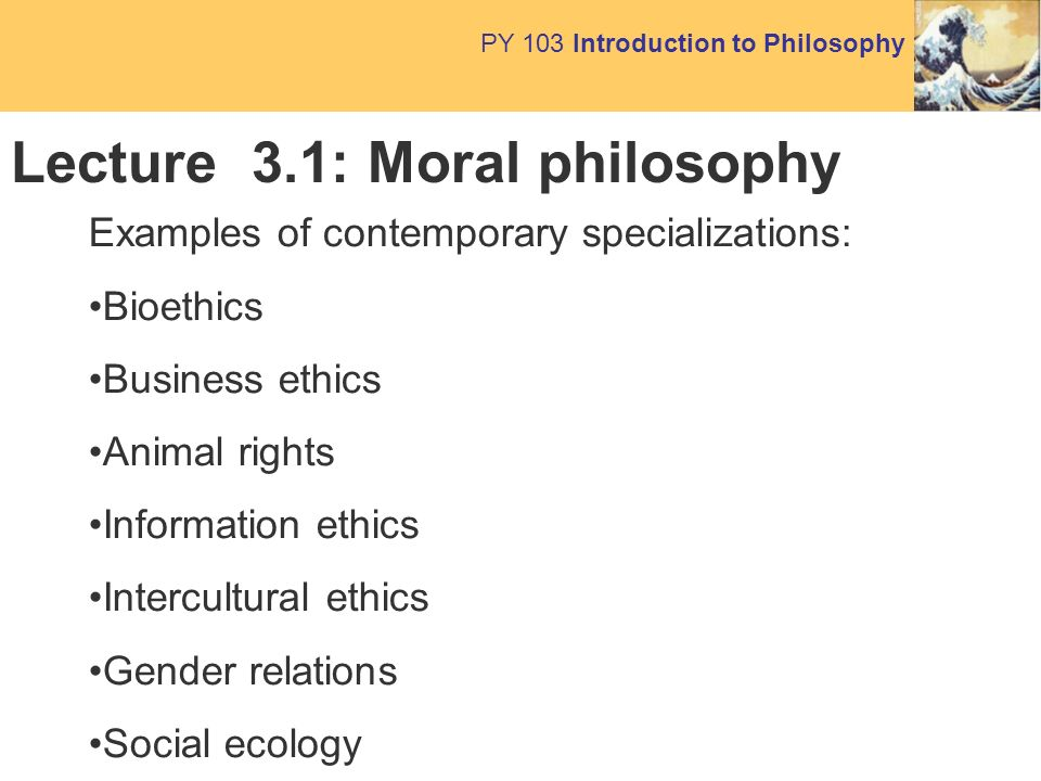 Modern Morality and Ancient Ethics
