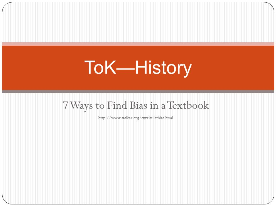 7 Ways to Find Bias in a Textbook