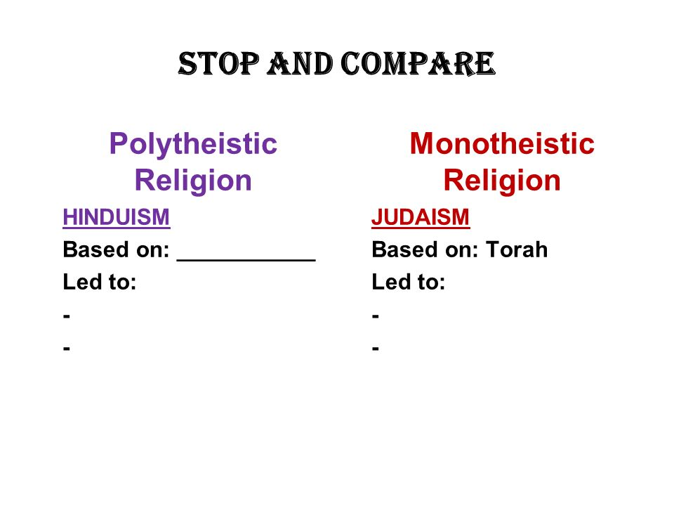 a comparison on the gods in homers and the god of the hebrews What is more shameful than homers  god had commanded joshua and the hebrews utterly  therefore we are made to be really sons of god, and as it were gods.