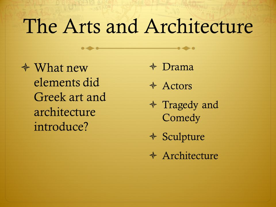 An analysis of the humanities introduced by the ancient greeks