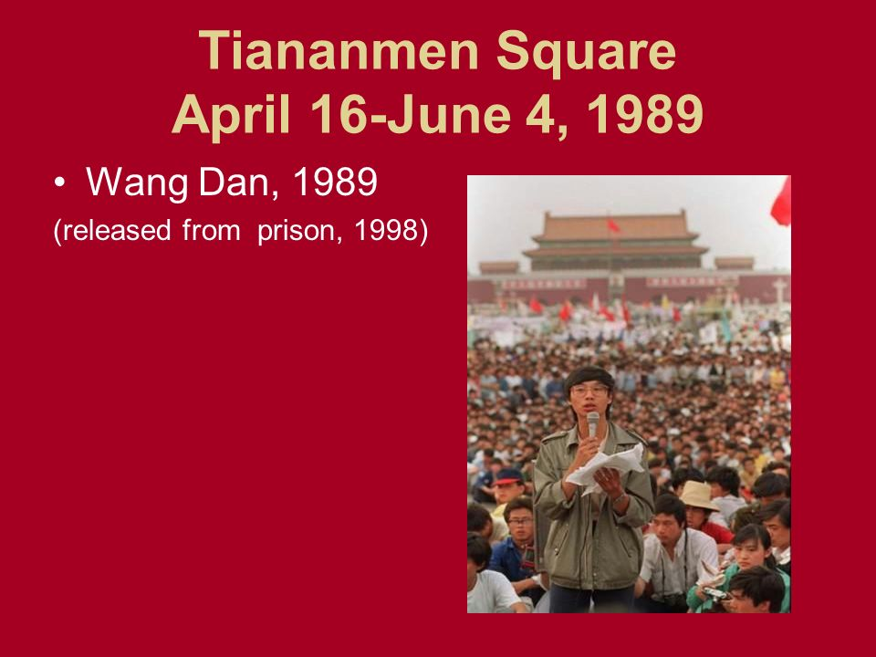 tiananmen square essay In the spring of 1989, the chinese people came together in tiananmen square and in cities across china to demand an end to corruption and a start at democratic reform.