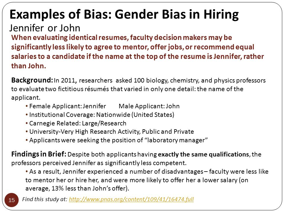 faculty recruitment an unbiased approach