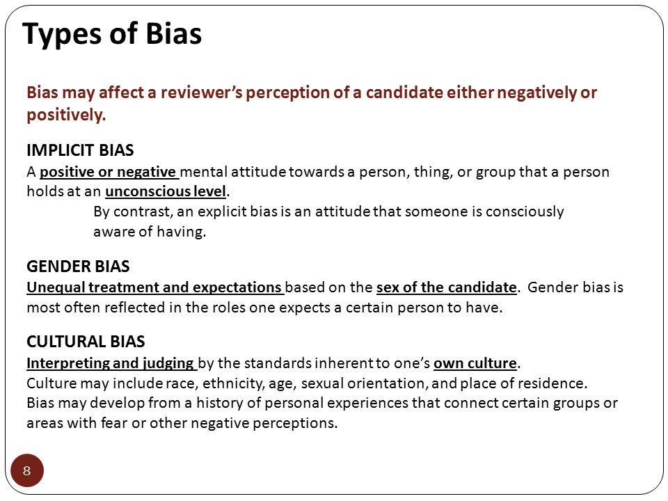 personal bias and departmental bias As the erc stated in g-173, the notions of bias and conflict of interest,   personal characteristics or suspected prior involvement in the case.