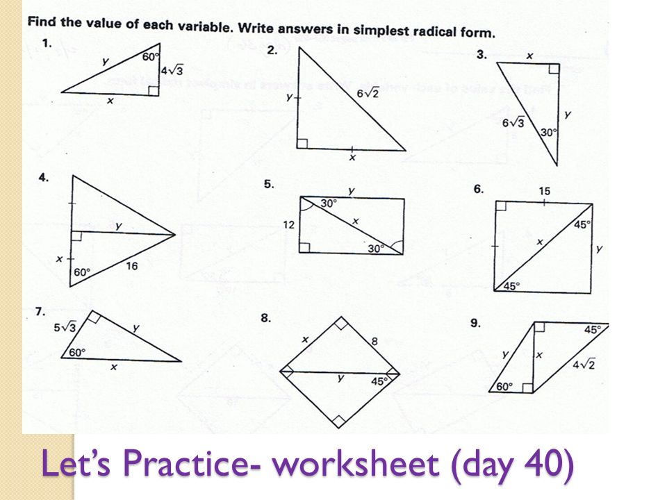 Obj SWBAT identify Special Right Triangles and G ppt video – Simplest Radical Form Worksheet