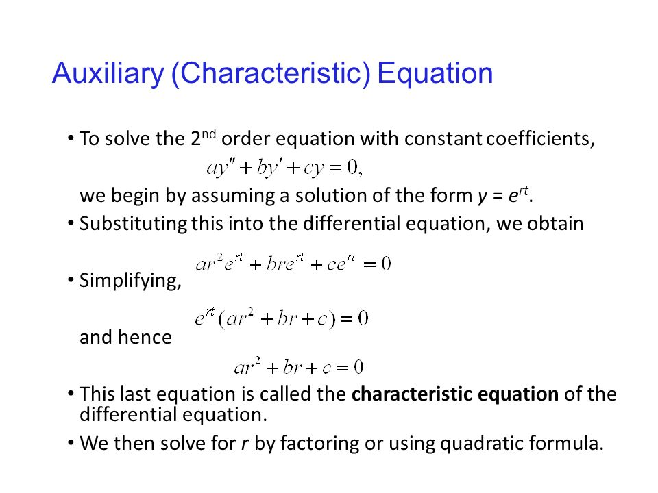 Differential Equations Solved Problems