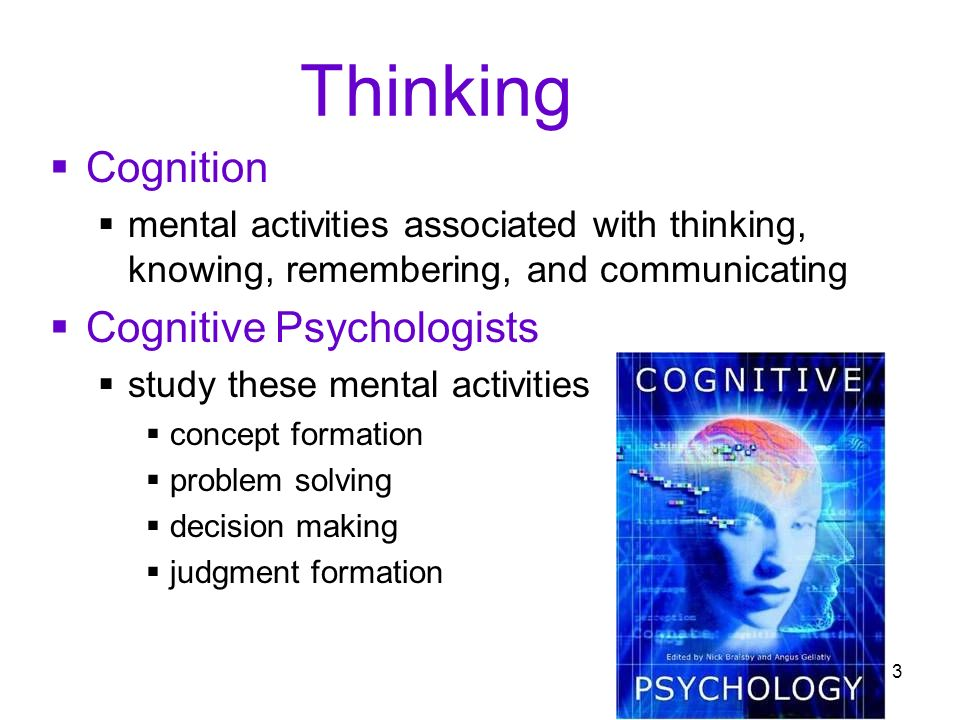 the use of cognitive therapy in solving relationship problems Couple's therapy attempts to improve romantic relationships and resolve  interpersonal conflicts  a viable solution to the problem and setting these  relationships back on track may be to  the duty and function of a relationship  counselor or couples therapist is to listen,  behavior therapy cognitive  behavioral therapy.