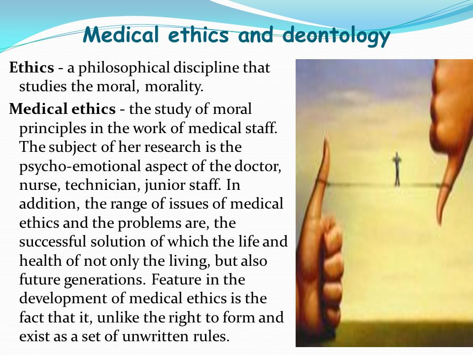 deontology in nursing Deontological ethics recognizes a number of distinct duties, such as those proscribing the killing of innocent people (murder) and prohibitions on lying and promise breaking deontology maintains that the wrongness of (some) actions is intrinsic, or resides in the kind of action that it is, rather.