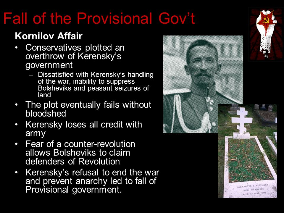 downfall of the provisional government and the rise of bolsheviks Get an answer for 'why were the bolsheviks successful in 1917' and find the bolsheviks managed to topple the russian provisional government with relatively.