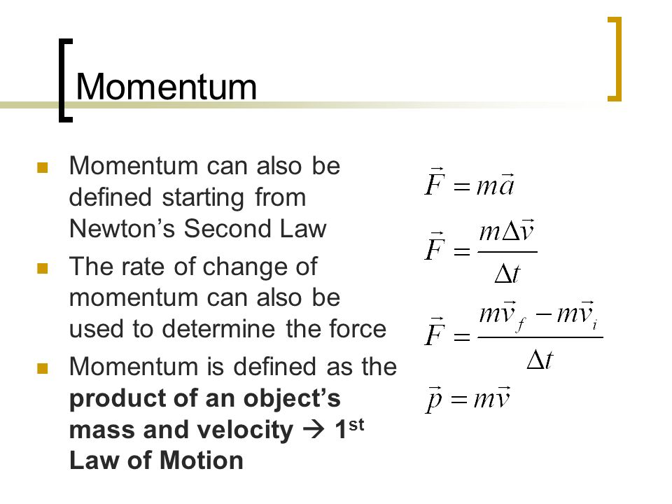 how to get momentum from force