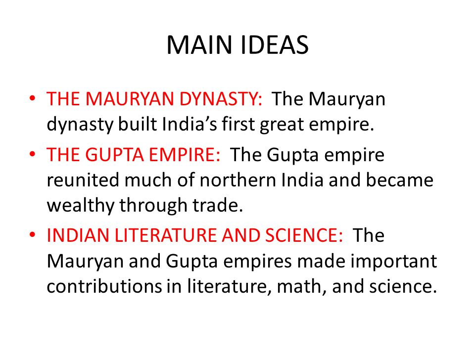 gupta empire development of science and India experienced a golden age during the gupta dynasty science, computer programming gupta empire - part 1 6th standard.