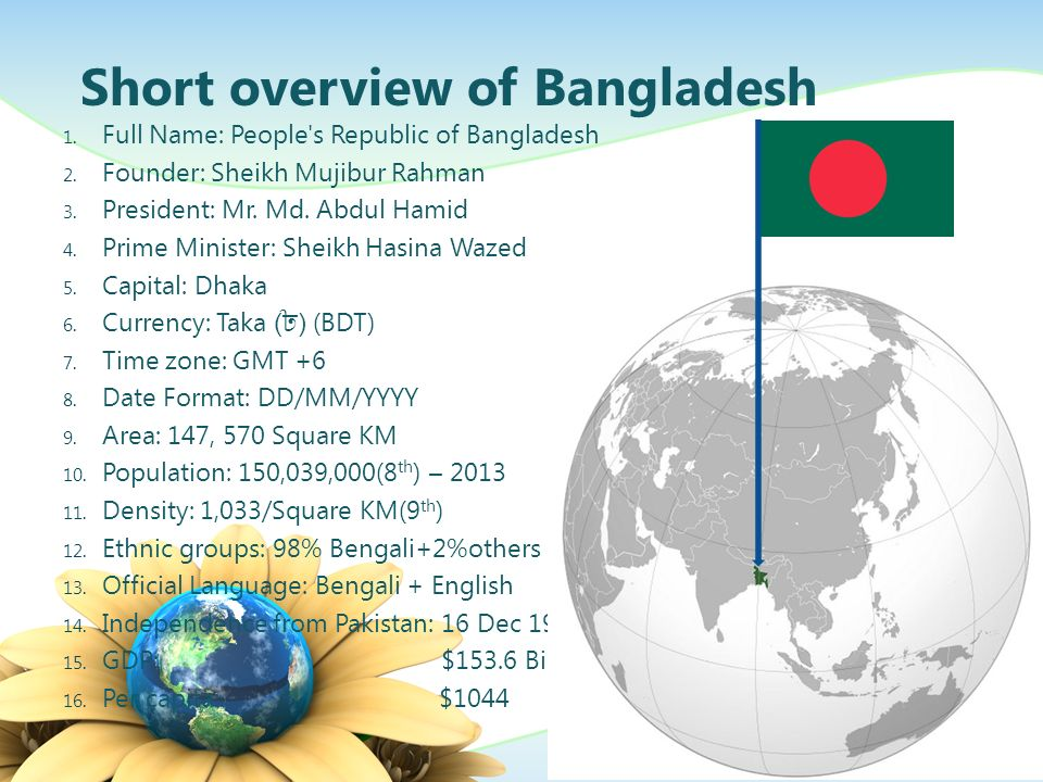 overview of sme in bangladesh The whole data are collected from a report of sme development in bangladesh by east west university bangaladeshsome of data is deducted for present my slide.
