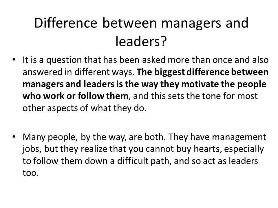 Distinction between leadership and management essay