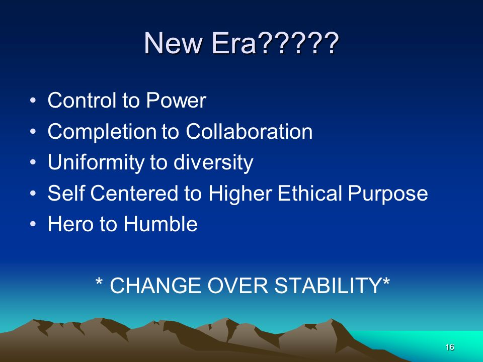 New Era Control to Power Completion to Collaboration
