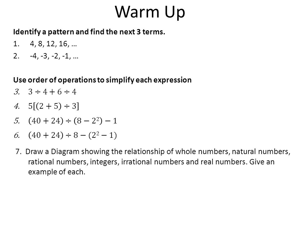 how to find the algebraic expression of a decreasing pattern