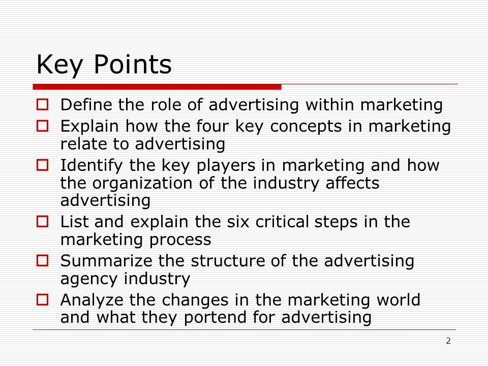 th role of promotions in the world of advertisements This chapter provides a review of the role of the media in constructing and the role and influence of the media current affairs content and advertising.