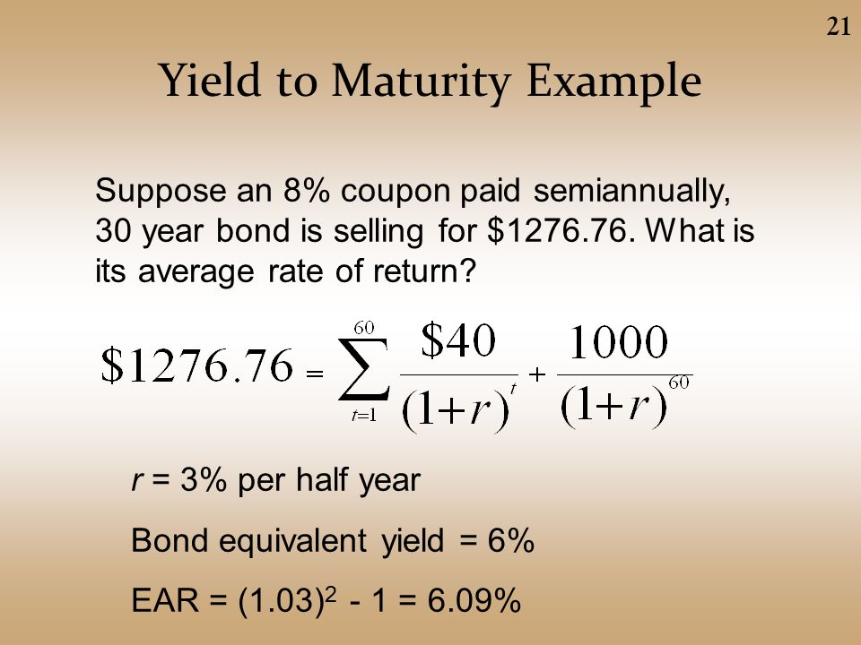what are the differences between the bonds coupon rate