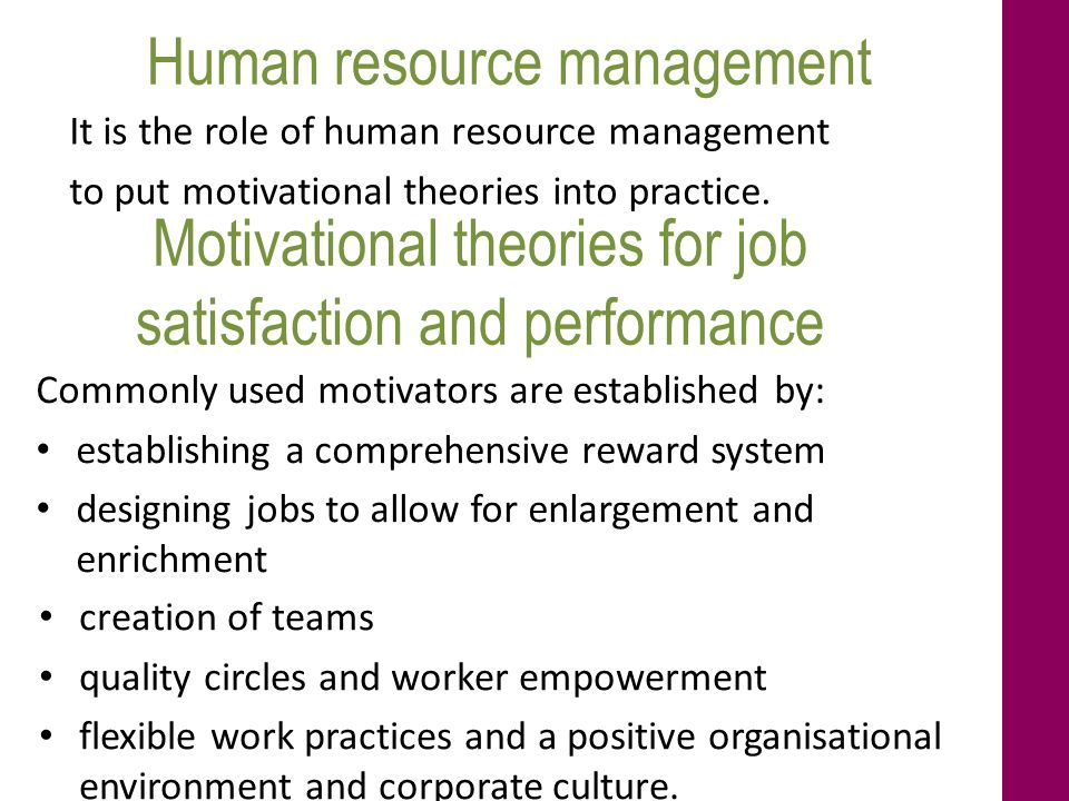 motivational theories in human resource management Apply human resource management theories to practice in organizations analyze how social and cultural factors impact human resource strategy both domestically and in the global environment explain how technology is incorporated within human resource functions.