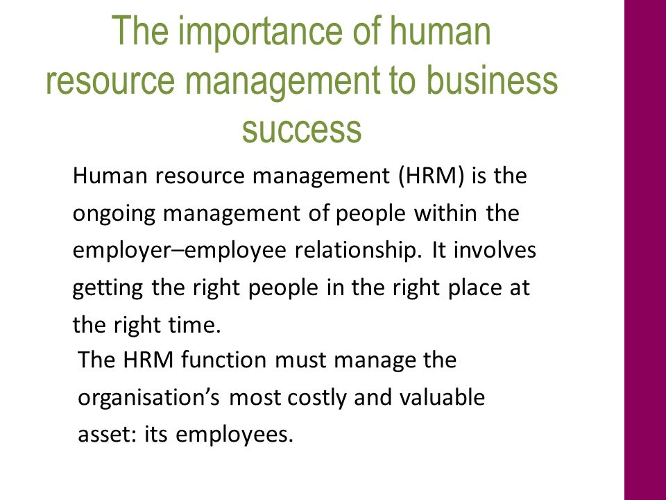 the importance of human resources within an organization essay The hr mba essay is one of the most important steps in the best resources for writing the application essay are within the master's in human resources.