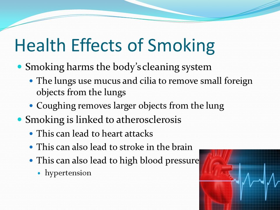 effects of smoking on health pdf