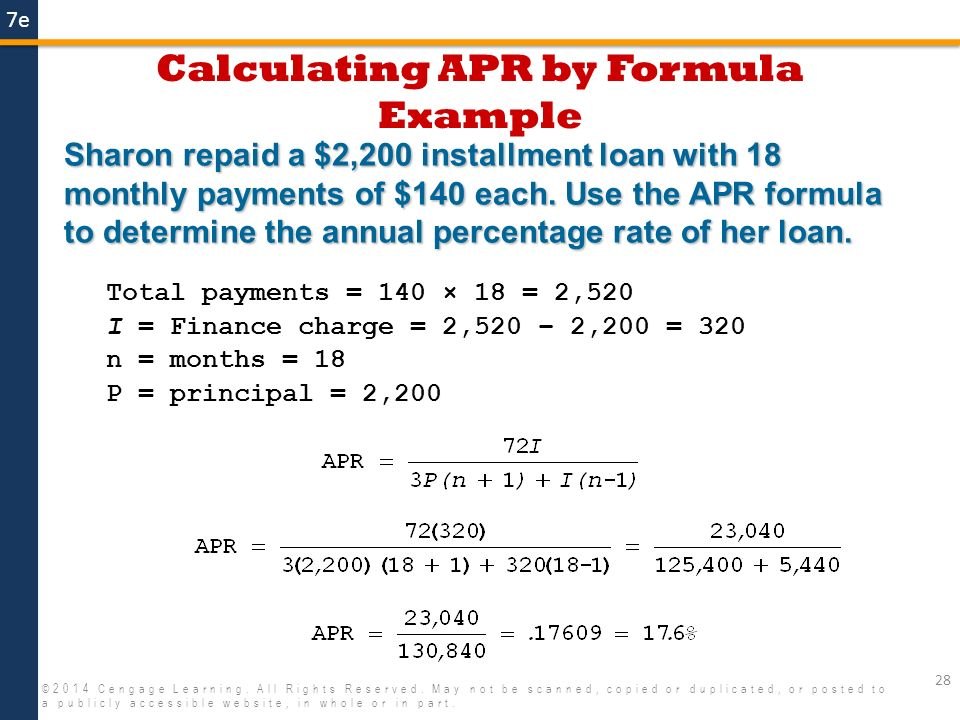 The Leader in Loan Quotation and Loan Calculation Software