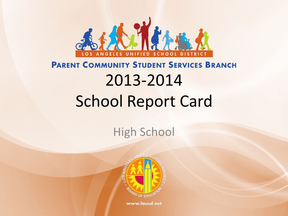 school report cover page