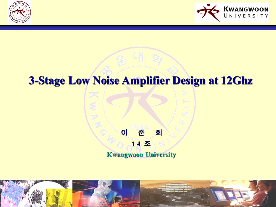 3-Stage Low Noise Amplifier Design at 12Ghz