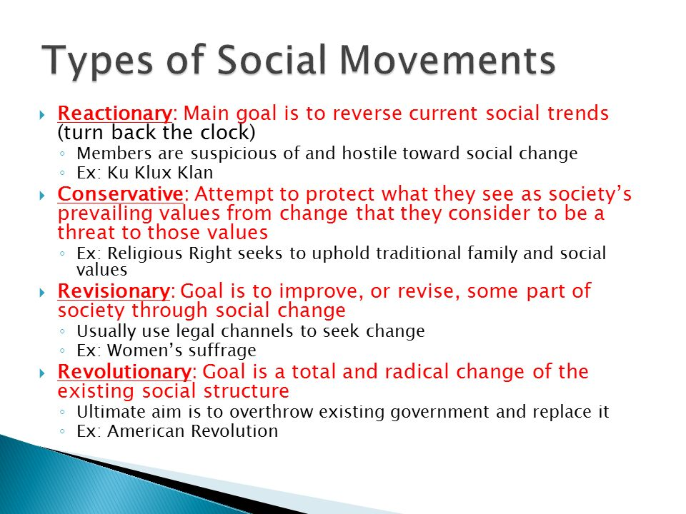social movements and trends Social trends can be defined as any type of activity that is participated in by society as a whole trends can be long-lasting or short-lived social trends have been.