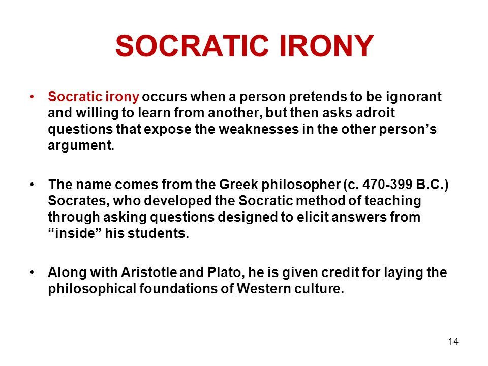 The Socratic Method Essay Homework Service Gqpapermcxztiquevillage