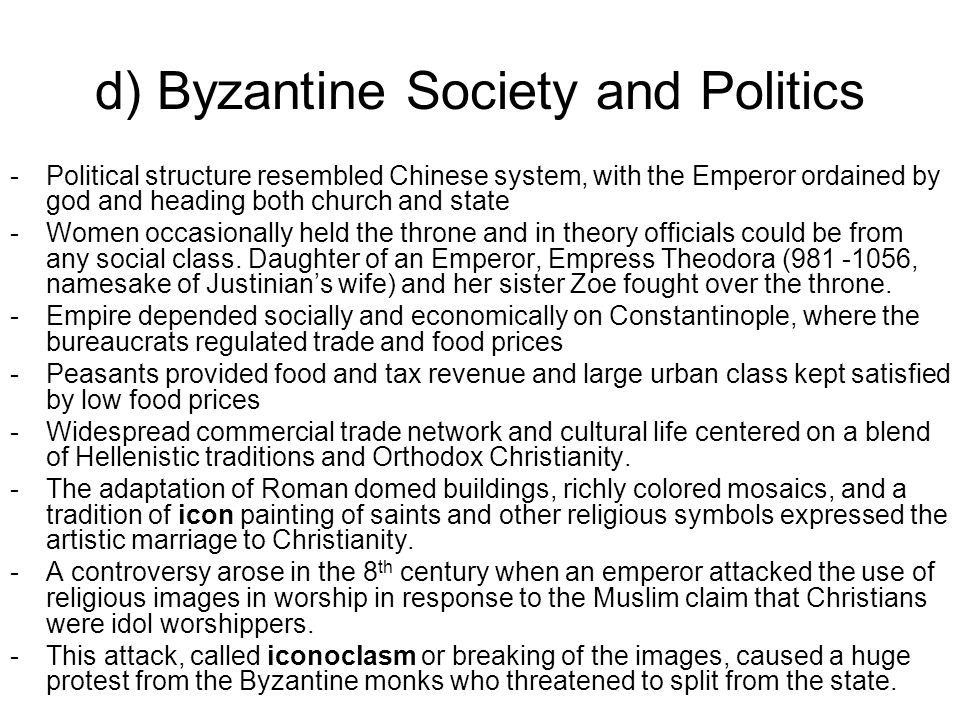 byzantine empire social structure Aztec social structure the aztecs followed a strict social hierarchy in which individuals were identified women had limited leadership roles within the aztec empire.