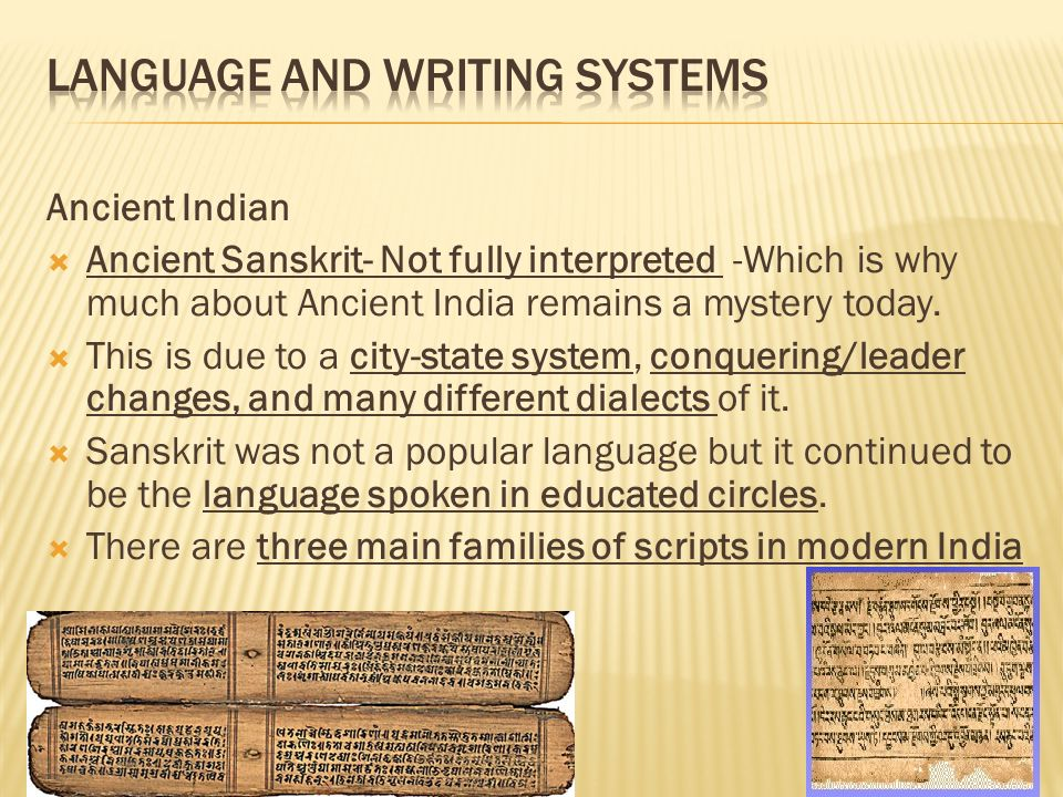 various languages in india essay Advertisements: essay on language and its importance to society language and society from what has been written so far it is clear that man is possessed of natural sociality.
