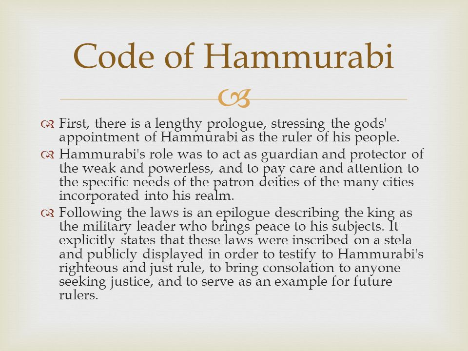 hammurabis code was it just Anu and bel called by name me, hammurabi, the exalted prince,  yes,  hammurabi instituted the first known code of laws in human history.