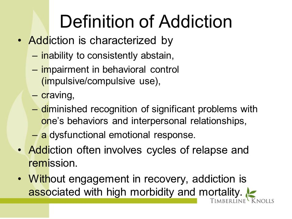 addictive relationship definition of cheating