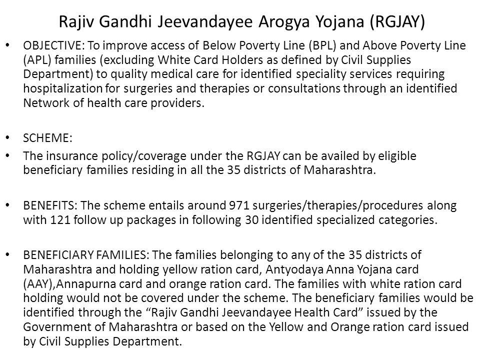 scheme handicapped maharashtra