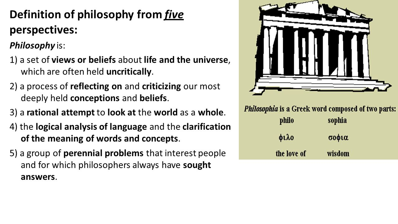 an introduction to the analysis and the definition of philosophy 3 introduction the goal of this text is to present philosophy to newcomers as a living discipline with historical roots while a few early chapters are historically organized, my goal in the historical chapters is.