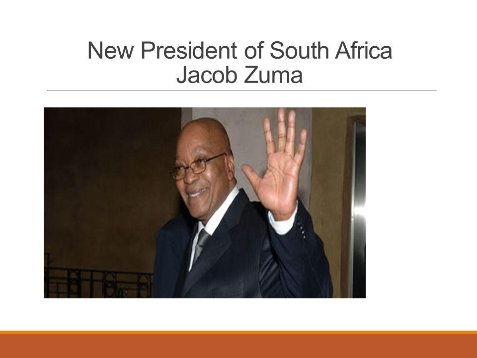 how to become the president of south africa