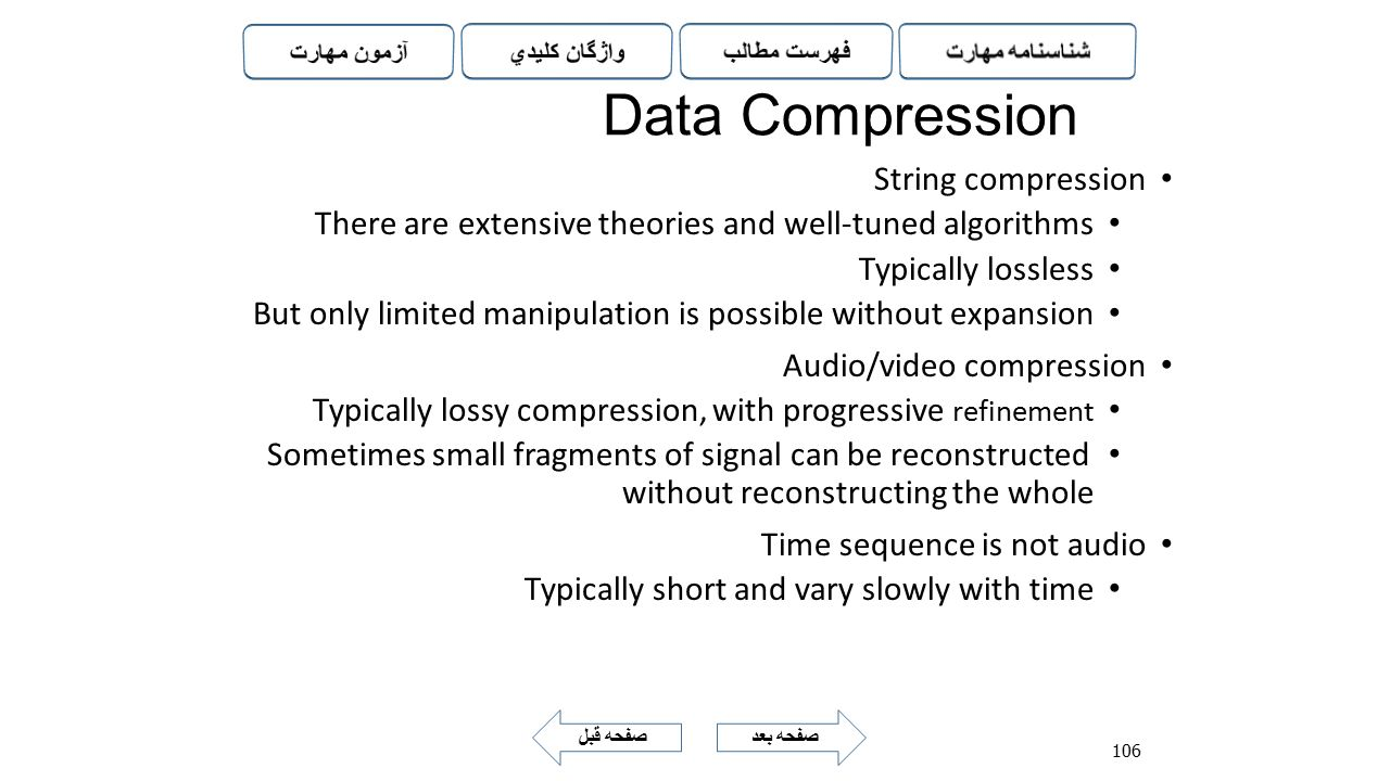 Data Compression String compression