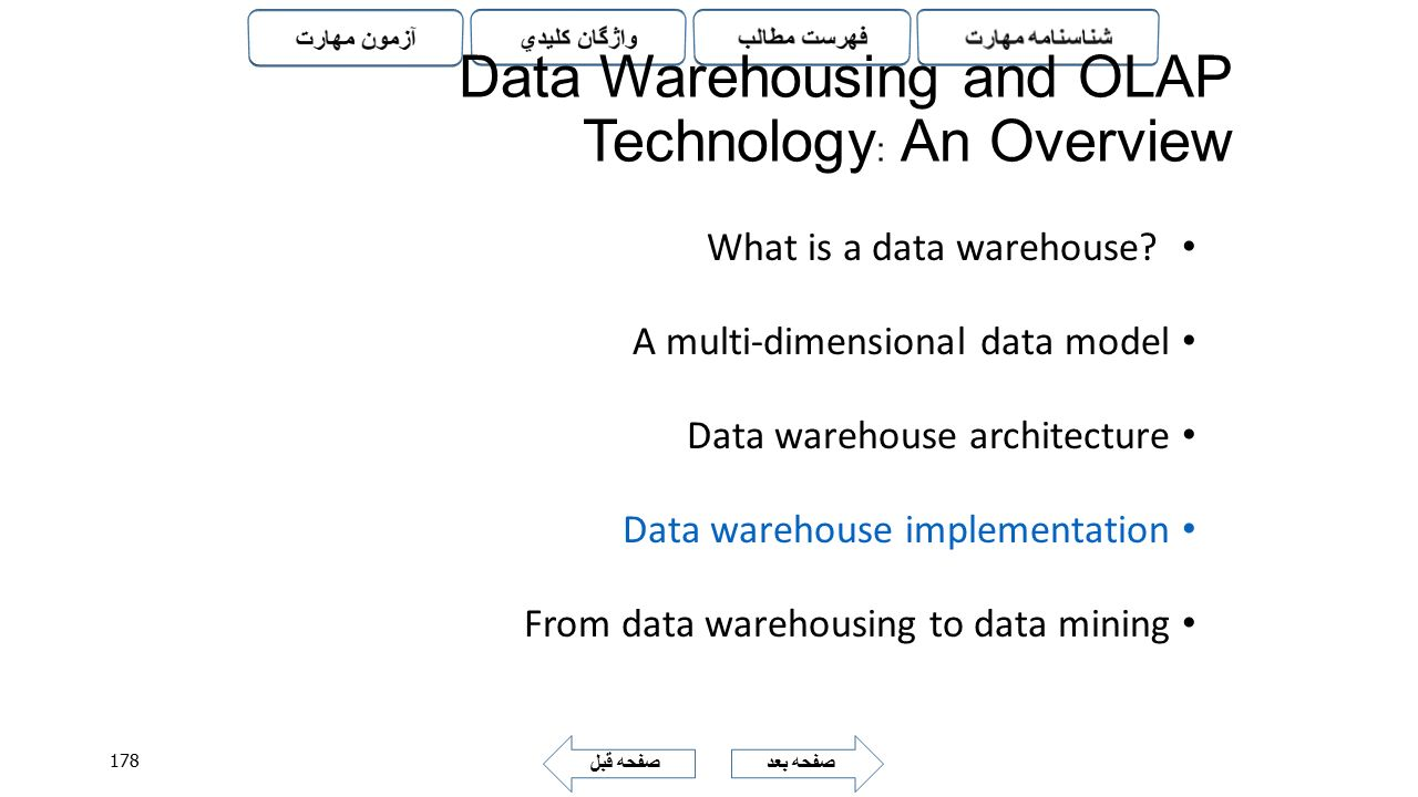 Data Warehousing and OLAP Technology: An Overview