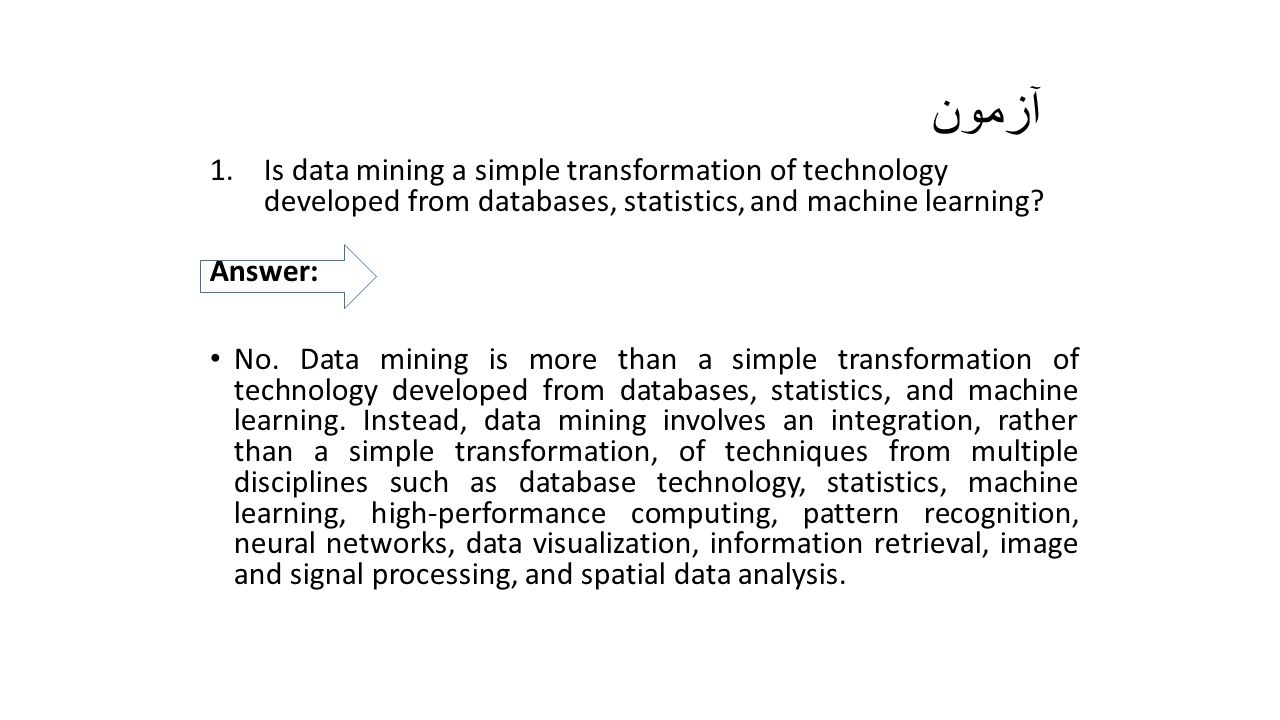 آزمون Is data mining a simple transformation of technology developed from databases, statistics, and machine learning