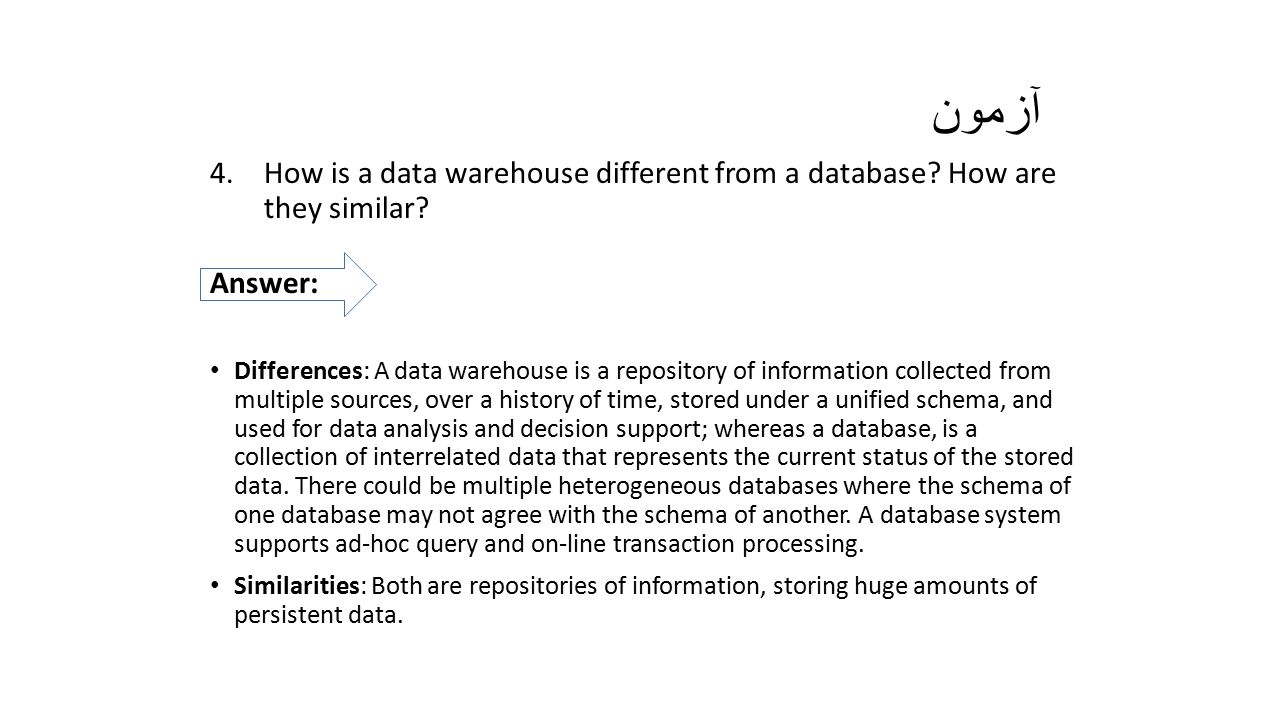 آزمون How is a data warehouse different from a database How are they similar Answer:
