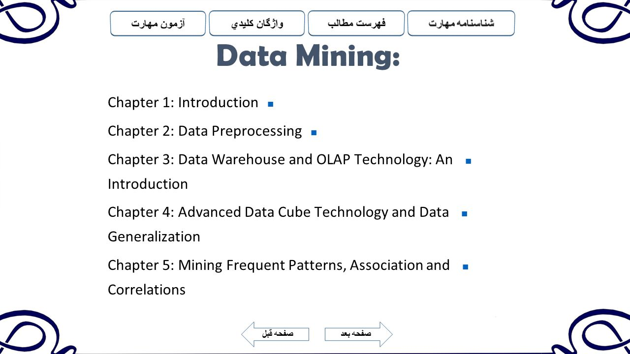 Data Mining: Chapter 1: Introduction Chapter 2: Data Preprocessing