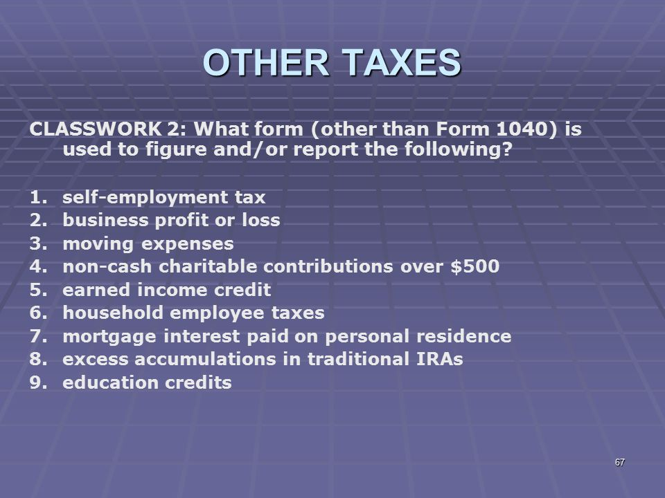 Liberty Tax Service Online Basic Income Tax Course Lesson ppt – Non Cash Charitable Contributions Worksheet