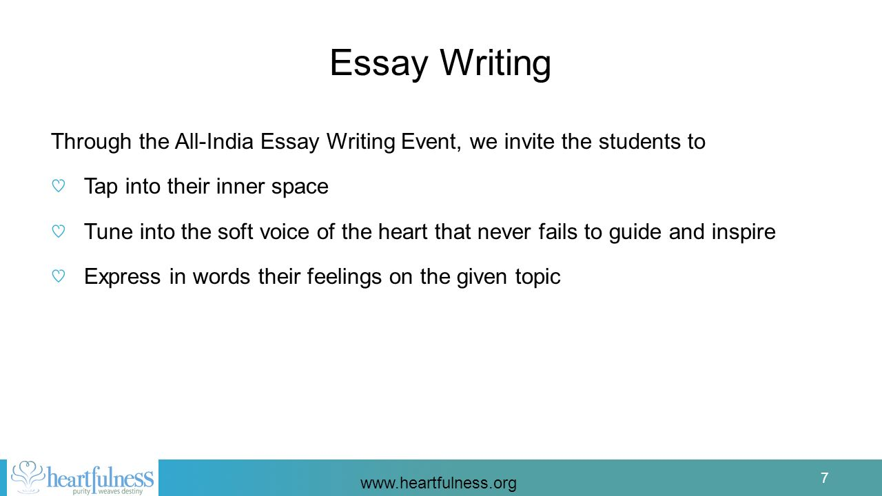 essay writing on indian culture
