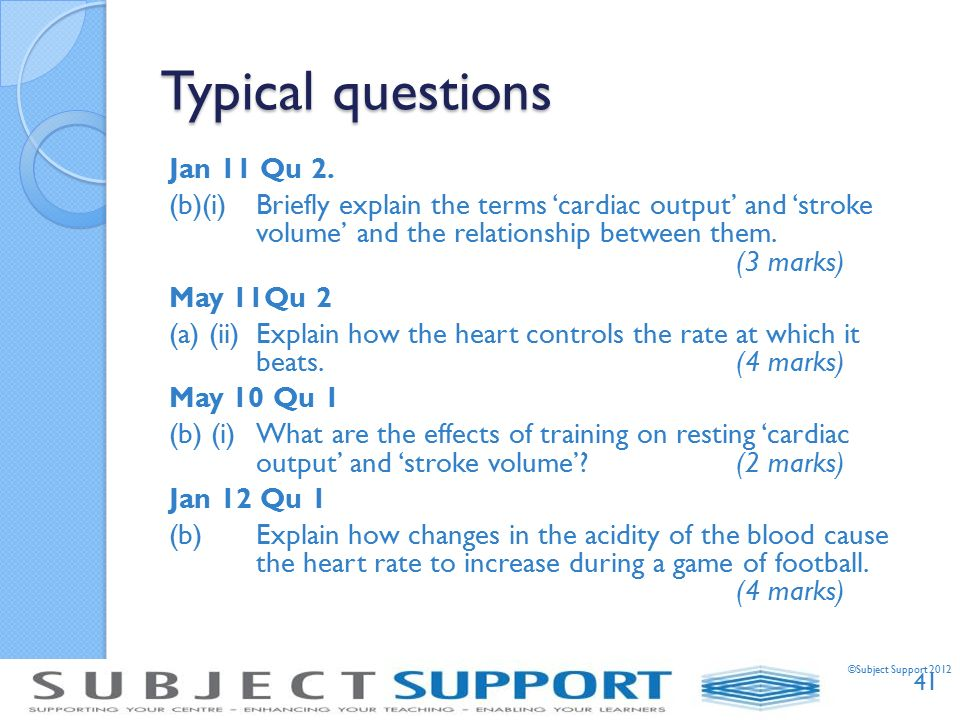 heart rate and cardiac output relationship questions