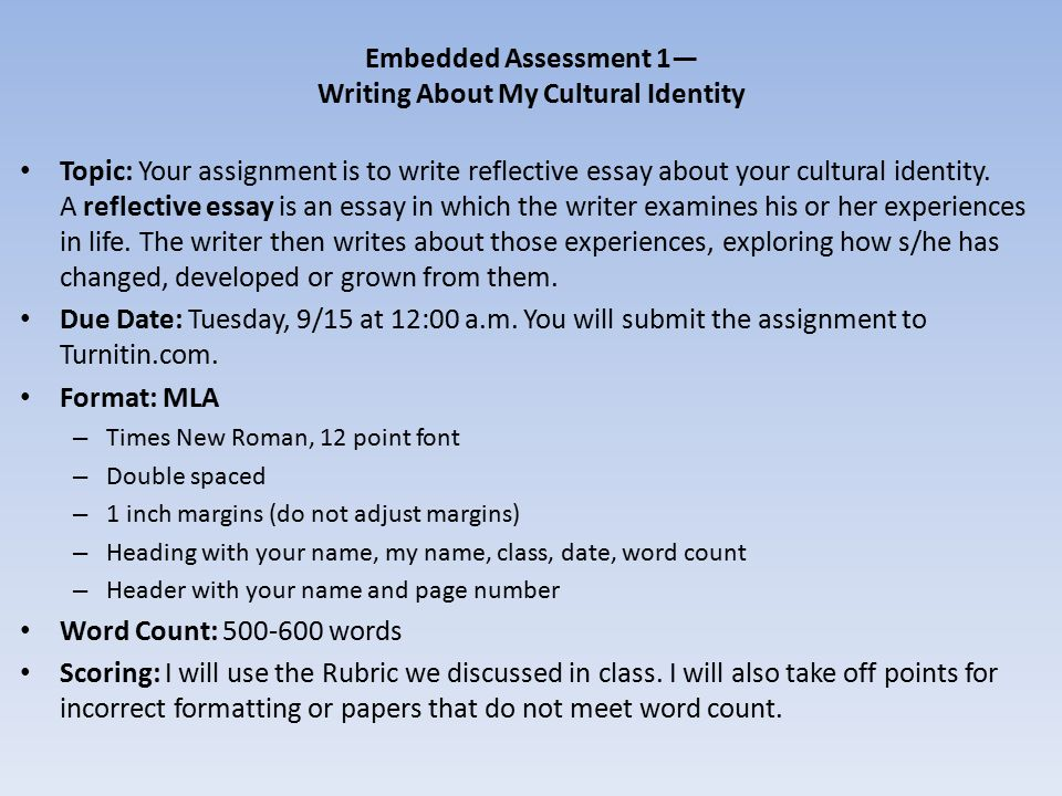 reflective essay on my english class Home essays reflective essay on english reflective essay on english class of the class we wrote essay on my essay skills have improved.