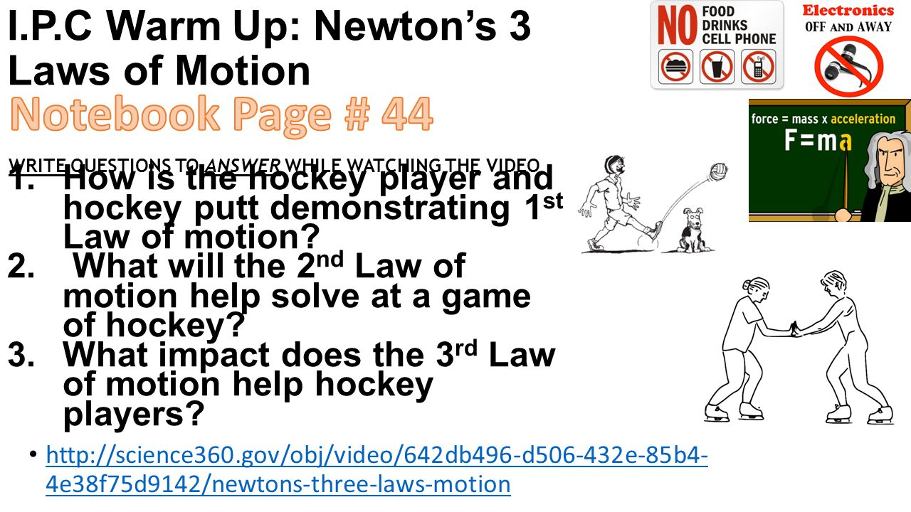 newtons three laws of motion essay Physics term papers (paper 11874) on newton's three laws of motion: newton's three laws of motion isaac newton was born on christmas day in 1642, in lincolnshire, england.