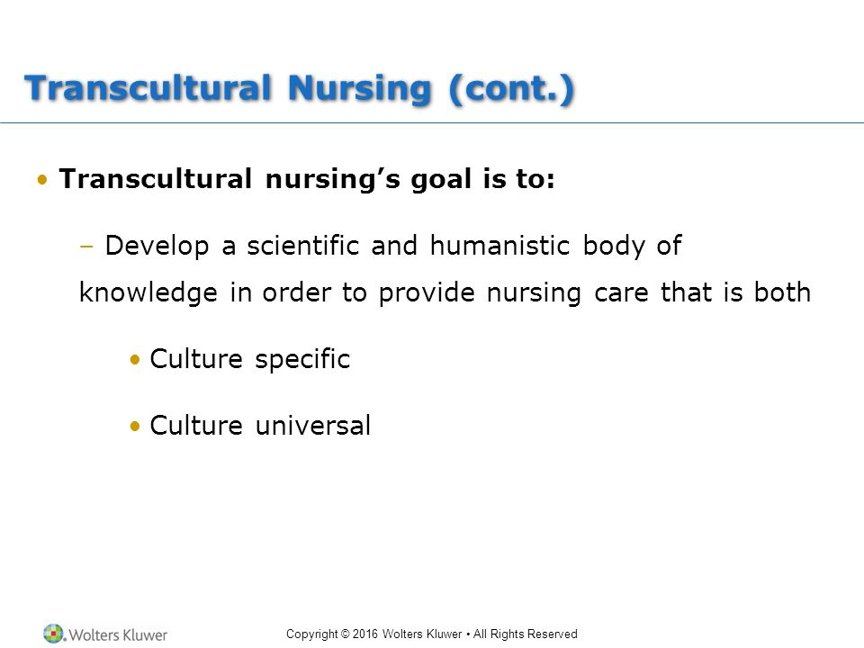 a study of transcultural nursing care Transcultural nursing care by mary knutson, rn  case study: what would your intervention be  culturally competent care journal of transcultural nursing, 10, 9 this presentation was.