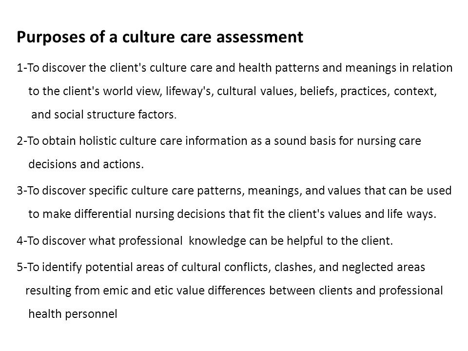 heritage assessment assignment The heritage assessment is developed to assist the healthcare provider cultivate a therapeutic relationship and approach in care the use of this assessment tool provides an informative approach of care for the multiple cultural backgrounds that a provider may come into contact with.