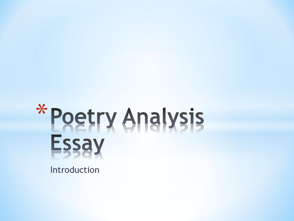 essays on poem analysis