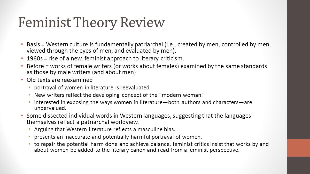 feminist approach to the great gatsby The great gatsby through a marxist literary criticism text analysis the great gatsby theory through a marxist literary criticism lens.